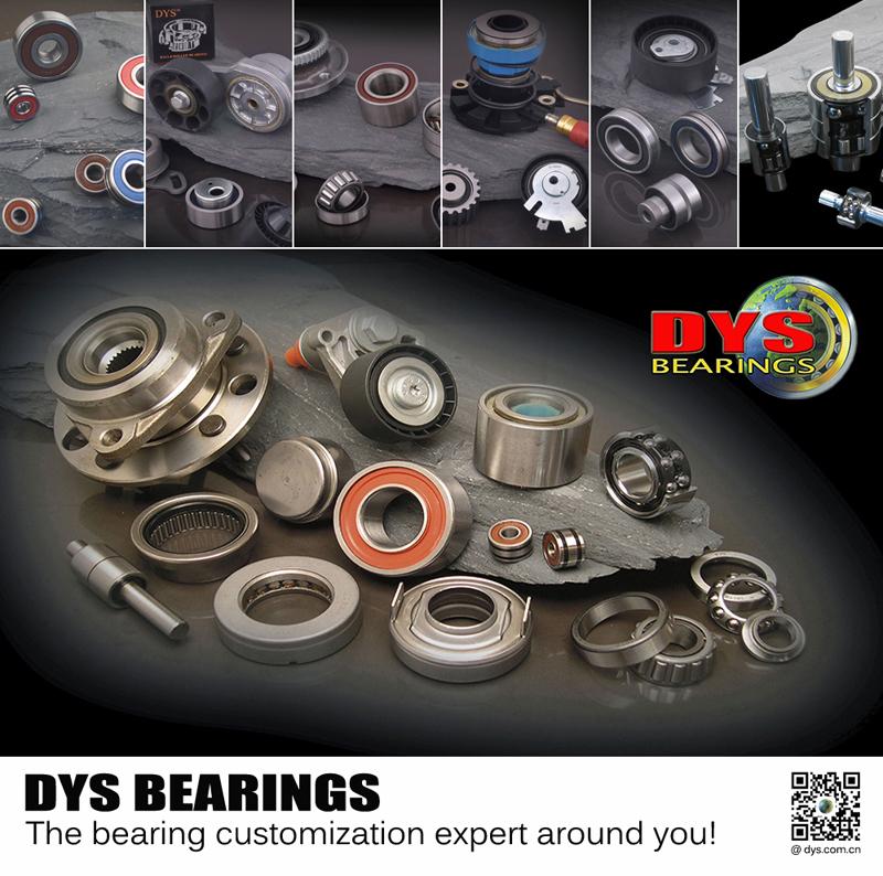 DYS 汽车 综合 图片